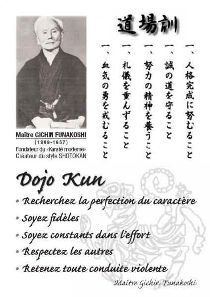 Le Dojo Kun