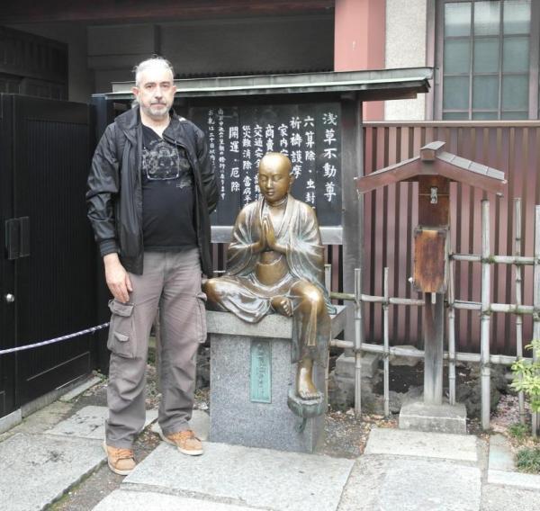 Japon 2015 (Tokyo) (5)